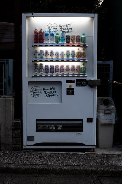 自動販売機の仕組みはどうなってる?絶対にお金を間違わないワケ